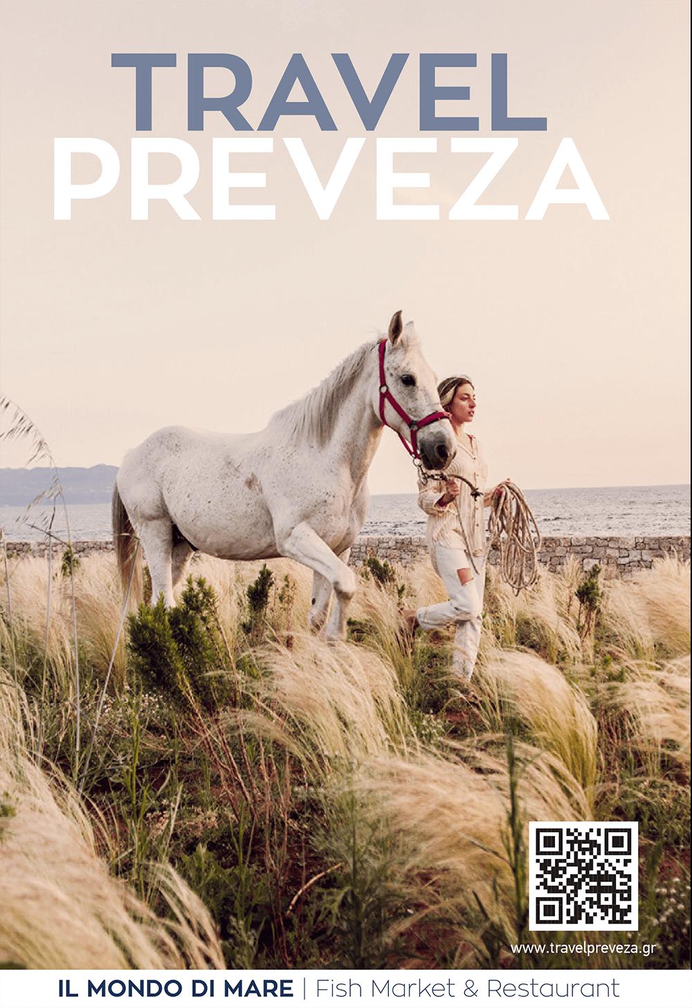 Travel Preveza 2021 εξώφυλλο