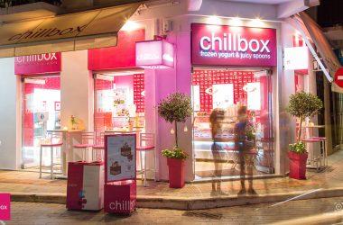 chillbox Πρέβεζα