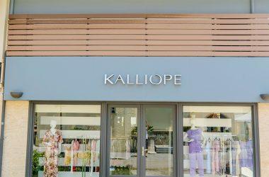 Kalliope fashion Πρέβεζα
