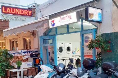 Laundry Port Preveza